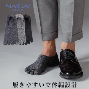【ゆうパケット・6点まで】 [ブランド]: NAIGAI STYLE ナイガイ スタイル [カラー]...