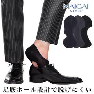 メンズ かかと滑り止め付き オープンソール 薄地 浅履き フットカバー カバーソックス NAIGAI STYLE ナイガイ スタイル 靴下 ソックス 2352-004 ポイント10倍|glanage
