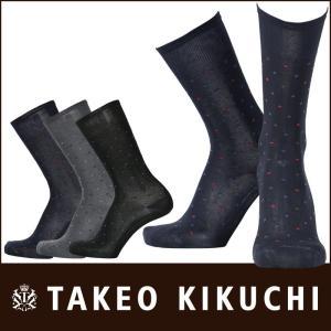 TAKEO KIKUCHI Dress ビジネス ドット柄 クルー丈 ソックス 抗菌防臭加工 メンズ 靴下 2422-079  ポイント10倍|glanage