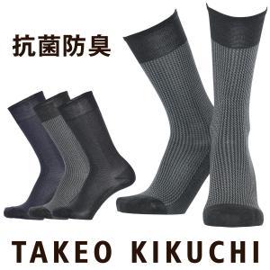 TAKEO KIKUCHI タケオキクチ 千鳥柄 クルー丈 ソックス 綿混 抗菌防臭加工 メンズ 靴下 ポイント10倍|glanage