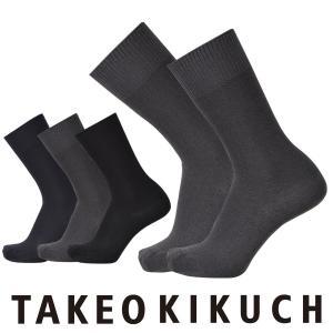 TAKEO KIKUCHI タケオキクチ ビジネス MANHOLE クルー丈 ソックス Dress 抗菌防臭加工 綿混 ポリジン メンズ 靴下 ポイント10倍|glanage