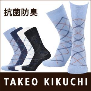 TAKEO KIKUCHI タケオキクチ アーガイル柄 クルー丈 ソックス 抗菌防臭加工 メンズ 靴下 ポイント10倍|glanage