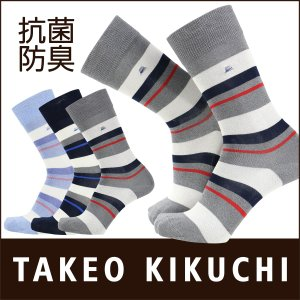 TAKEO KIKUCHI タケオキクチ マルチボーダ クルー丈 ソックス 抗菌防臭加工 メンズ 靴下 ポイント10倍|glanage