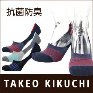 TAKEO KIKUCHI タケオキクチ 足底パイル 抗菌防臭加工  ボーダ フットカバー ショートソックス メンズ 靴下 ポイント10倍|glanage