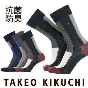 TAKEO KIKUCHI タケオキクチ ブロック柄 クルー丈 ソックス 抗菌防臭加工 メンズ 靴下 ポイント10倍|glanage
