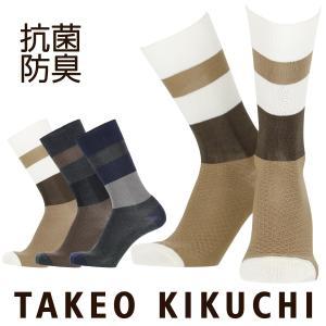 TAKEO KIKUCHI タケオキクチ 毛混 切替 ボーダー クルー丈 ソックス 抗菌防臭加工 メンズ 靴下 ポイント10倍|glanage