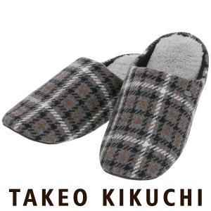 TAKEO KIKUCHI タケオキクチ メンズ スリッパ ルームシューズ 部屋履き グレンチェック 足底 ふわもこ スリッパ ポイント10倍|glanage
