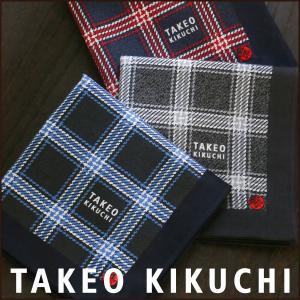 TAKEO KIKUCHI タケオキクチ ハンカチ チェック柄 綿100%  ポイント10倍|glanage