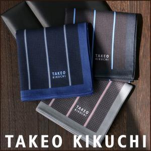 TAKEO KIKUCHI タケオキクチ ハンカチ ストライプ&ミニへリンボン柄 綿100% ポイント10倍 ブランドギフト包装無料|glanage