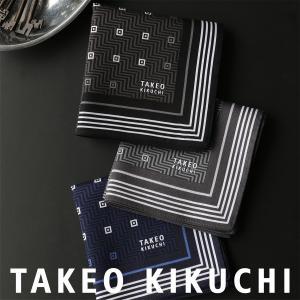 TAKEO KIKUCHI タケオキクチ ハンカチ 小紋柄 綿100% ポイント10倍|glanage