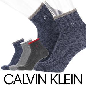 Calvin Klein カルバンクライン ミドル丈 メンズ ソックス 毛混  リブ ロゴ刺繍 カジュアル ソックス 靴下 ポイント10倍|glanage