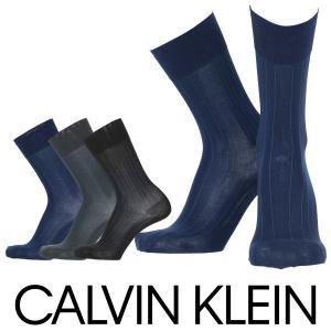 Calvin Klein カルバンクライン ビジネス 抗菌防臭 ストライプ メンズ クルー丈 ソックス 靴下 ポイント10倍 glanage