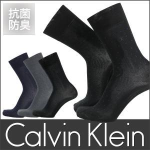 Calvin Klein カルバンクライン ビジネス 抗菌防臭 ドット柄 メンズ クルー丈 ソックス 靴下 ポイント10倍|glanage
