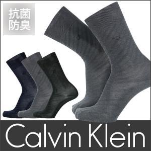 Calvin Klein カルバンクライン ビジネス 抗菌防臭 ロゴ刺繍 バイアスストライプ柄 クルー丈 ソックス メンズ 靴下 ポイント10倍|glanage
