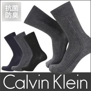 Calvin Klein カルバンクライン ビジネス ウール混 抗菌防臭 ロゴ刺繍 リブ クルー丈 ソックス メンズ 靴下 ポイント10倍|glanage