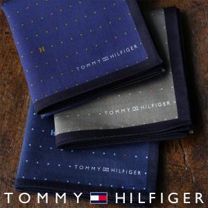 TOMMY HILFIGER トミーヒルフィガー ブランド ピンドット柄 綿100% ハンカチ 25...