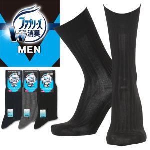 ファブリーズ共同開発靴下 ビジネスソックス W消臭 ドライ 吸水速乾 リブ クルー丈 メンズ ギフト 2752-021|glanage