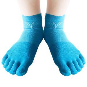 PUMA 5本指 マラソン ランニング ソックス メンズ 靴下 足底滑り止め付き 2822-222