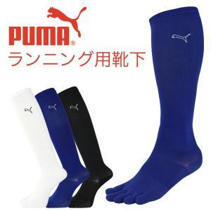 【ゆうパケット・2点まで】 [ブランド]: PUMA ( プーマ ) [カラー]: ホワイト・ブルー...
