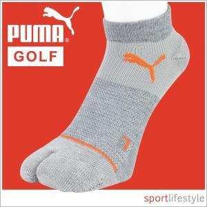 PUMA プーマ メンズ 靴下 ゴルフ用 ソックス 抗菌防臭・吸水速乾・高機能靴下 アーチサポート アンクル丈  タビ  ソックス ポイント10倍|glanage