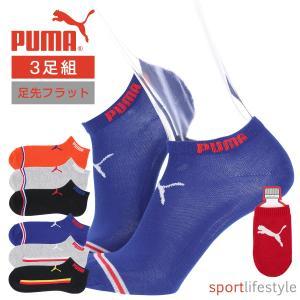 【ゆうパケット・1点まで】 [ブランド]: PUMA(プーマ) [カラー]:  ミックスA(ブルー・...