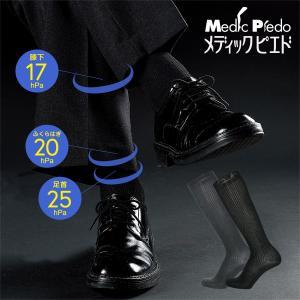 着圧 綿混 ハイソックス 男性用 Medic Piedo(メディック ピエド)廃番セール! ガスシルケット加工 高級コーマ糸使用 メンズ 靴下|glanage