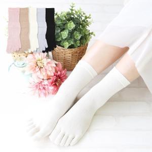 シルク (絹) 混 5本指 ソックス 冷えとり靴下にも最適♪ NAIGAI COMFORT ナイガイ コンフォート レディス ソックス 3022-220 ポイント10倍|glanage