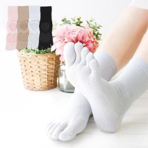 シルク (絹) 混 滑り止め付き 5本指 ソックス 冷えとり 靴下 にも最適♪ NAIGAI COMFORT ナイガイ コンフォート レディス ソックス 3022-221 ポイント10倍|glanage
