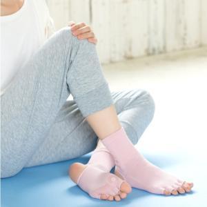 ヨガ用ソックス ヒールレス 5本指 足底滑り止め付 消臭素材使用 yoga&fitness ナイガイ BODY CLOTHING (ボディクロージング) レディース ポイント10倍|glanage