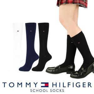 トミー・ヒルフィガー スクールソックス ワンポイント刺繍 32cm丈 トミーヒルフィガー ハイソックス 靴下 ナイガイ公式オンラインショップ