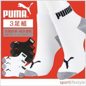 PUMA プーマ レディス ソックス 靴下 抗菌防臭・アーチサポート・高機能靴下 パフォーマンス 3足組ショート丈 ソックス ポイント10倍|glanage