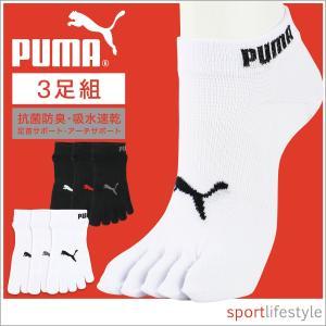 PUMA プーマ レディス ソックス 靴下 抗菌防臭・アーチサポート・高機能靴下 パフォーマンス 3足組スニーカー丈 五本指 ソックス ポイント10倍|glanage