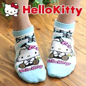 HELLO KITTY(ハローキティ) ちょんまげキティスニーカー丈 ソックス レディス ソックス 靴下 3713-698 ポイント10倍|glanage