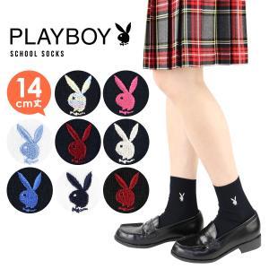 PLAYBOY (プレイボーイ) スクールソックス ワンポイント 両面刺繍入り リブ 14cm丈 レディス クルーソックス 靴下 3737-350 ポイント10倍|glanage