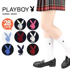 PLAYBOY (プレイボーイ) スクールソックス ワンポイント 両面刺繍 28cm丈 レディス ハイソックス 靴下 3737-352 ポイント10倍|glanage