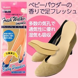 ベビーパウダーの香り フレッシュウォーカーインソール 女性用 COLUMBUS(コロンブス) 3901-006 ポイント10倍|glanage