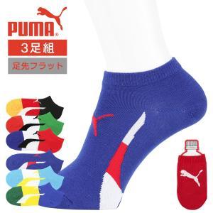 【ゆうパケット・1点まで】 [ブランド]: PUMA(プーマ) [カラー]:  ミックスA(日本・ア...