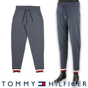 TOMMY HILFIGER トミーヒルフィガー MODERN STRIPE TERRY TRACK TOP LS モダンストライプ コットン スウェットパンツ メンズ ポイント10倍 メール便不可|glanage