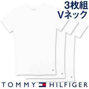 TOMMY HILFIGER|トミーヒルフィガー PREMIUM ESSENTIALS-PACK T V-neck tee ss 3 pack Vネック 半袖 綿混 Tシャツ【3枚組セット】 メンズ ポイント10倍|glanage
