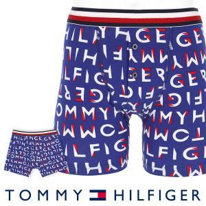 TOMMY HILFIGER トミーヒルフィガー ボクサーパンツ  モダン ストライプ コットン ボ...