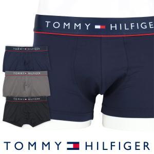 TOMMY HILFIGER トミーヒルフィガー ローライズ ボクサーパンツ MICROFIBER FLEX LOW RISE TRUNK マイクロファイバー フレックス ポイント10倍|glanage