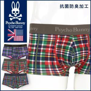 Psycho Bunny サイコバニー アンダーウェア ボクサーパンツ チェック ミニバニー 抗菌防臭 5345-7013 メンズ ポイント10倍