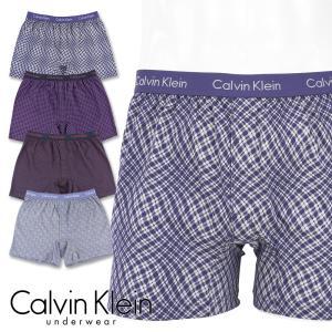Calvin Klein カルバンクライン トランクス Knit Slim Fit Boxer U1029 ポイント10倍