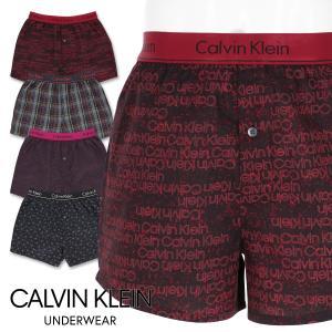 Calvin Klein カルバンクライン ウーブン スリムフィットボクサー・トランクス Woven Slim Fit Boxer NB1523 ポイント10倍|glanage