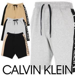 Calvin Klein Statement Graphic Lounge カルバンクライン・ステートメントグラフィック ラウンジ メンズ ショートパンツ NM1631 ポイント10倍 メール便不可|glanage