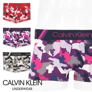 Calvin Klein カルバンクライン・ファッション エクスパンデッド カモ マイクロ ボクサーパンツ Fashion Expanded Camo Micro NB1888 ポイント10倍|glanage