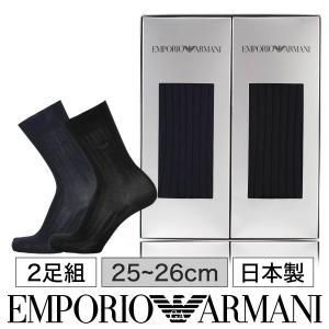 EMPORIO ARMANI ビジネスソックス 2足組 ギフトセット メンズ靴下 オールシーズン用 ボックス 包装済 EA-2P ポイント10倍 メール便不可|glanage