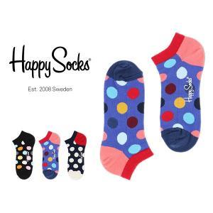 【ゆうパケット・6点まで】 [ブランド]: Happy Socks ハッピーソックス  [カラー]:...