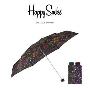 Happy Socks ハッピーソックス 折り畳み傘 ミニサイズ 直径93cm FIREWORKS MINI ( ファイヤーワークス ミニ ) 雨傘 ユニセックス メンズ & レディス h608508|glanage
