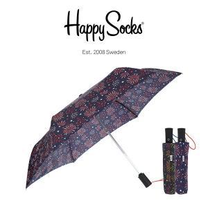 Happy Socks ハッピーソックス 折り畳み傘 ワンタッチ自動開閉 直径96cm FIREWORKS ( ファイヤーワークス ) 雨傘 ユニセックス メンズ & レディス h608509|glanage